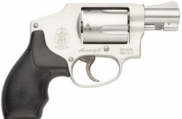Five Best Revolvers on the Market